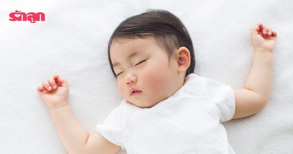 4 เทคนิคช่วยลูกหลับสบาย นอนยาวตลอดคืน